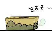 Croco durmiendo